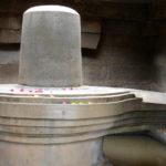 Badavilinga Temple
