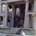 Monolithic Bull