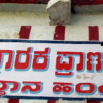 Yantrodharaka Anjaneya Temple