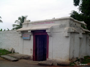 The entrance to the Uddana Veerabhadra Temple