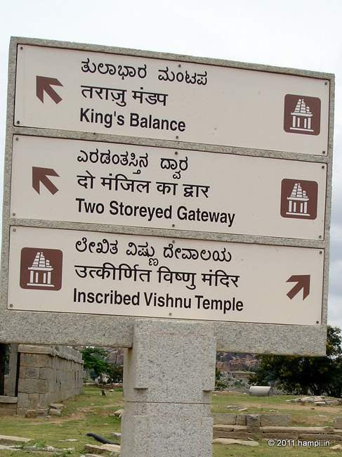 A signpost in the Hampi ruins site.