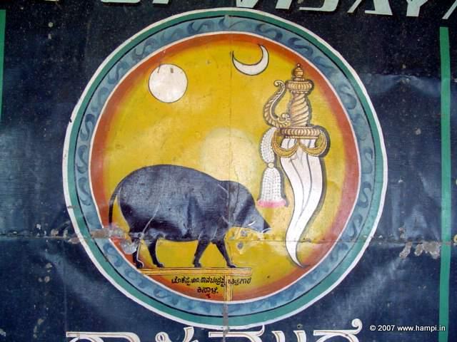 vijayanagara samrajya kannada