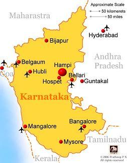 Airports for Hampi